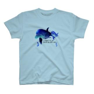 Vegan 海に戻りたい イルカ T-shirts