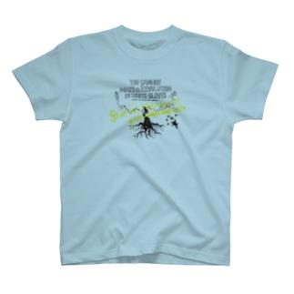 自由を与えよ T-shirts