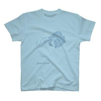 ヒョウモントカゲモドキのポンネネ T-Shirt