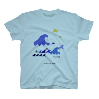 神奈川沖浪裏 T-shirts