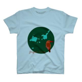 アカショウビン@八重山 T-shirts
