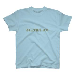 マイニチガバースデー T-shirts