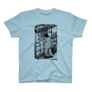 たみゃらん商会の東陽片岡 居酒屋 T-Shirt