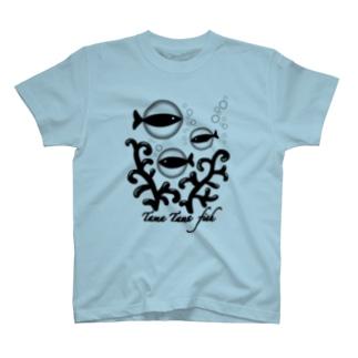 たまたまフィッシュ🐟 T-shirts