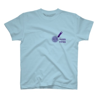 ★NEW★コロナワクチン接種済み(韓国語) T-Shirt
