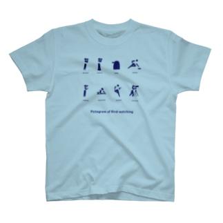 ピクトグラム(青) T-Shirt