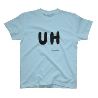 ウーが着ているあのシャツ(通常版) T-shirts