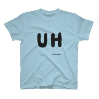 ウーが着ているあのシャツ T-shirts