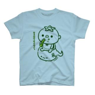 キュウリオイシイ。 T-shirts