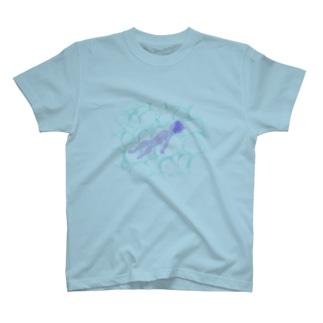 俺はこの世のお客か? T-shirts