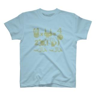 ニュニュ方程式 T-shirts