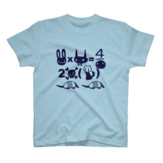 にゅにゅ方程式 Tシャツ