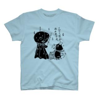 GTくびつりぼうず T-shirts
