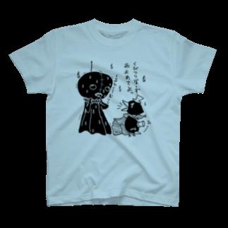 FINCH LIQUEUR RECORDSのGTくびつりぼうず T-shirts