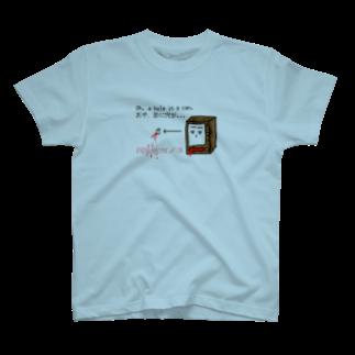 interact Official Shopの自販機と缶v2 T-shirts