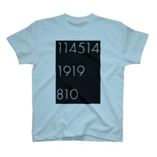 1145141919810 T-shirts