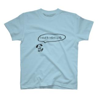 やまこの散歩よりおうち T-shirts