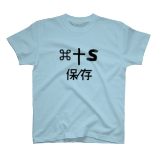 保存 T-shirts
