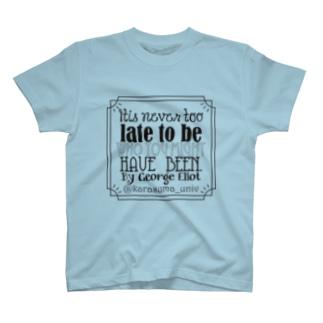 【学びの格言】なりたかった自分になるのに遅すぎるということはない。 T-shirts