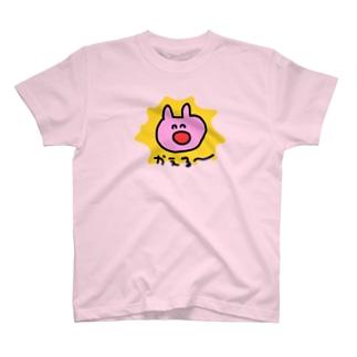 かえる~ Tシャツ