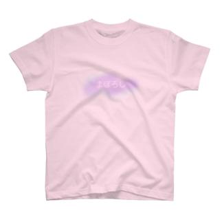 まぼろし Tシャツ