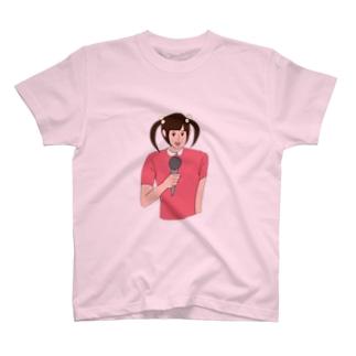 ツインてる美 Tシャツ