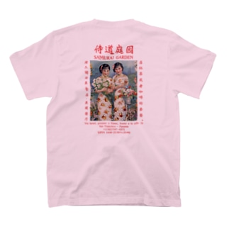 侍道庭園1922 T-shirts