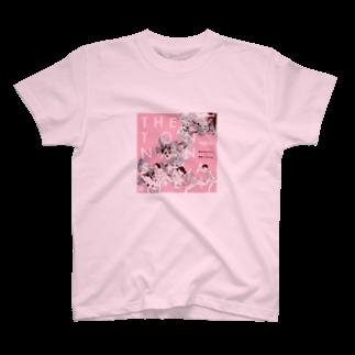 OKダイレクト powered by SUZURIの桃の花の下で T-shirts