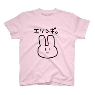 無表情うさぎ T-shirts