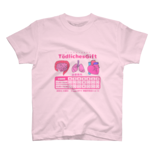 Tödliches Giftのてーとり診療案内 T-shirts