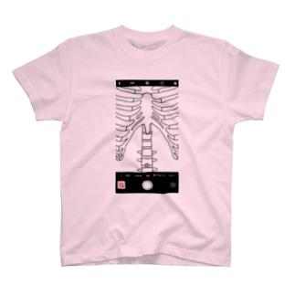 見抜かれT   (骨) T-shirts