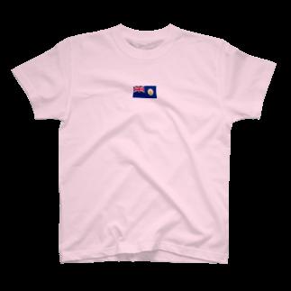 美々野くるみ@金の亡者の英領 香港 旗 T-shirts