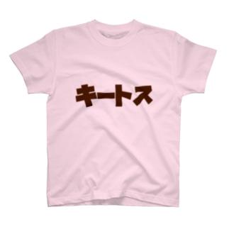 キートス。 T-shirts