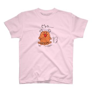 走るよ肉ボーン T-shirts