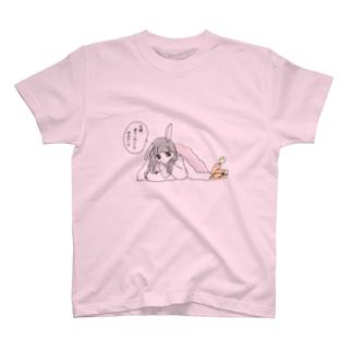 ねむりうさぎ T-shirts