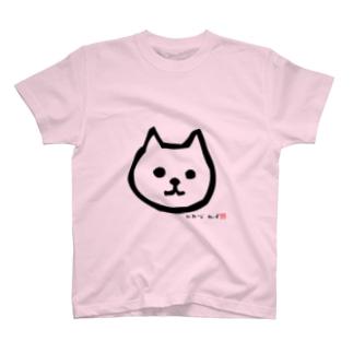 おもしろわいずマスコット犬 T-shirts