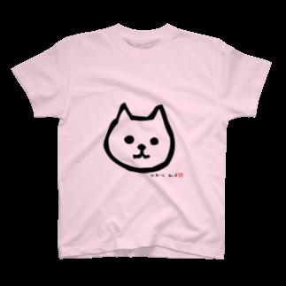 GARAGEわいずのおもしろわいずマスコット犬 T-shirts