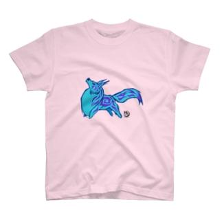 青い幻獣 T-shirts