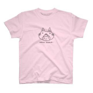 ねこかぶり T-shirts