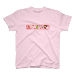 遠野トリオ和柄 T-shirts