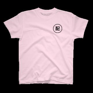 gongoの「給与所得者の配偶者控除等申告書」ロゴマーク Black T-shirts