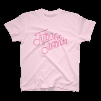 acorn@アパレルデザイナーのFUTON GA FUTTONDA(ネオンサインピンク) T-shirts