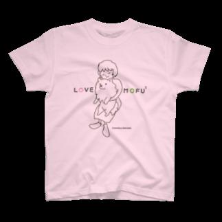アトリエ・シシのLOVE MOFU2 +piping モフモフをギュッとね T-shirts