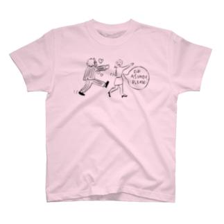 ストーカーはダメよ T-shirts