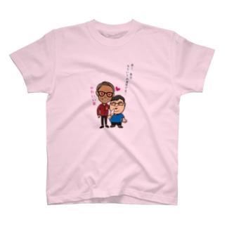 ふなっきー&ピッピ Tシャツ