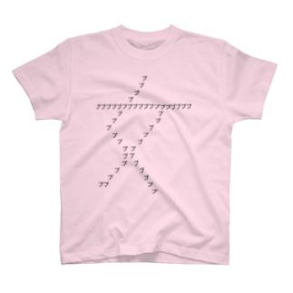 プロレス好きな女性 T-shirts