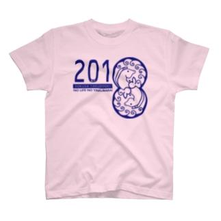 2018大草厄年会 T-shirts
