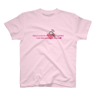 miwa719のチョットデキル No.2 T-shirts