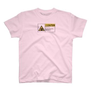 危険  T-shirts