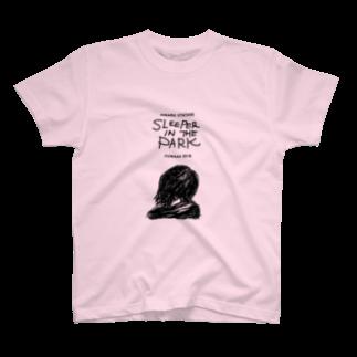 うたた寝ヒカルの『Sleeper in the Park』ふわぁ〜 T-shirts